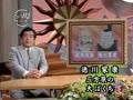 動画:徳川家康 三方原の大ばくち ~敗れて学ぶ 覇者の哲学~